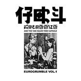 HEY COLOSSUS AND THE VAN HALEN TIME CAPSULE 'Eurogrumble Vol1' Vinyl LP (REPOSELP025)